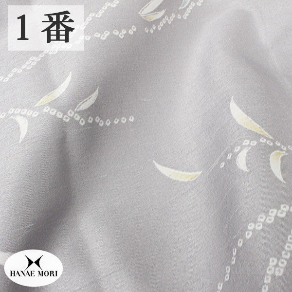即着用可!雨コート Mサイズ(160cm前後) 市田ひろみ好み 仕立て済み|kimono-waku|03