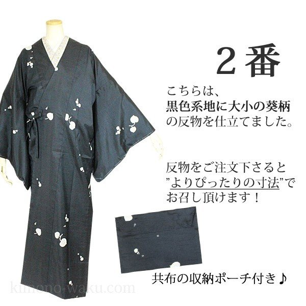 即着用可!雨コート Mサイズ(160cm前後) 市田ひろみ好み 仕立て済み|kimono-waku|04