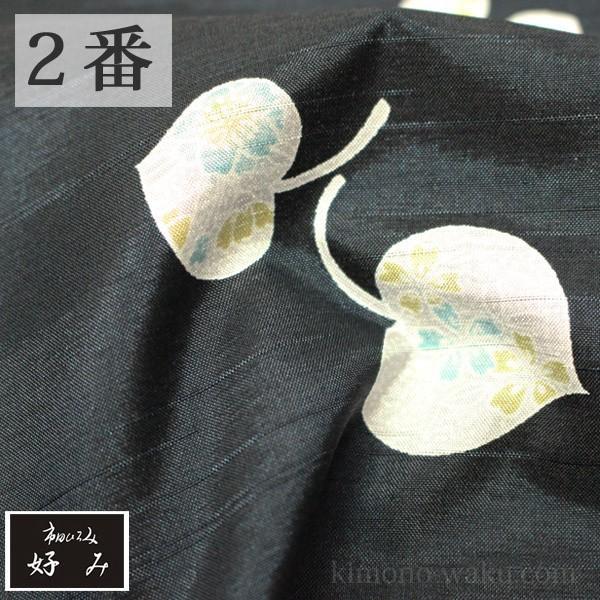 即着用可!雨コート Mサイズ(160cm前後) 市田ひろみ好み 仕立て済み|kimono-waku|05