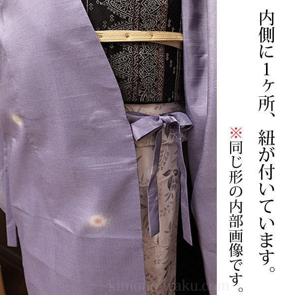 即着用可!雨コート Mサイズ(160cm前後) 市田ひろみ好み 仕立て済み|kimono-waku|06