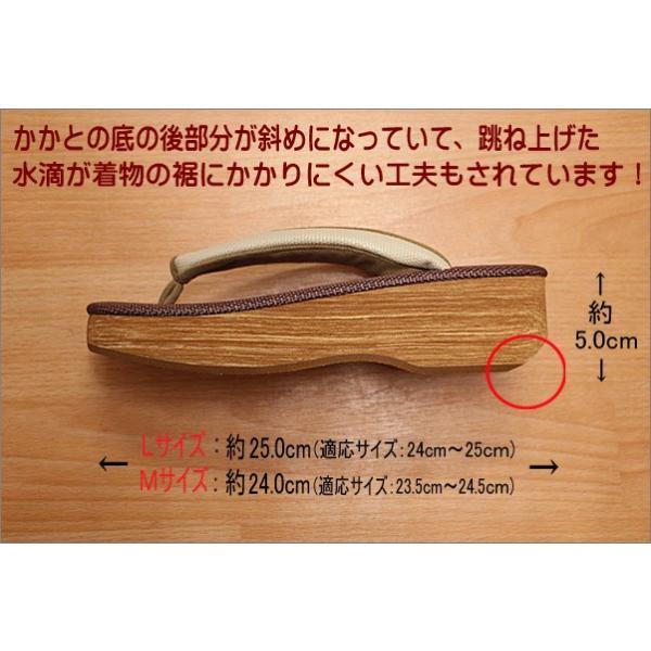 菱屋 謹製 カレンブロッソ カフェ草履(038)濃い茶色台に白橡(しろつるばみ)色系の鼻緒  M/Lサイズ|kimono-waku|04