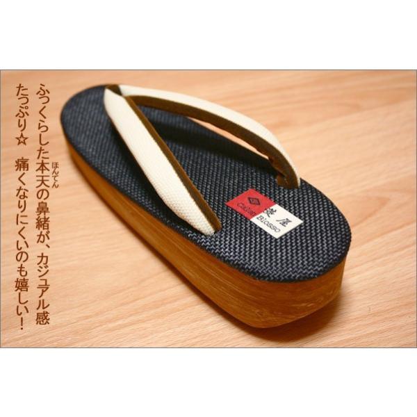 カレンブロッソ カフェぞうり(020) 黒台にクリーム系の鼻緒  M/Lサイズ 菱屋|kimono-waku|04