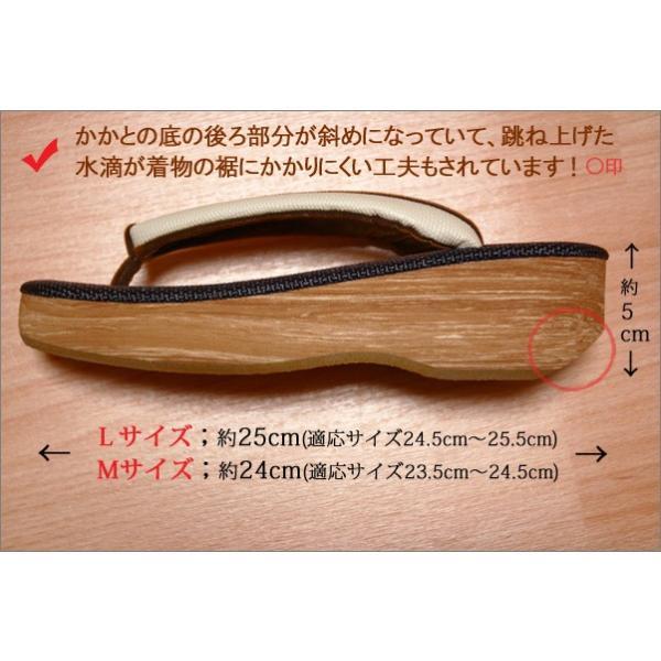 カレンブロッソ カフェぞうり(020) 黒台にクリーム系の鼻緒  M/Lサイズ 菱屋|kimono-waku|05