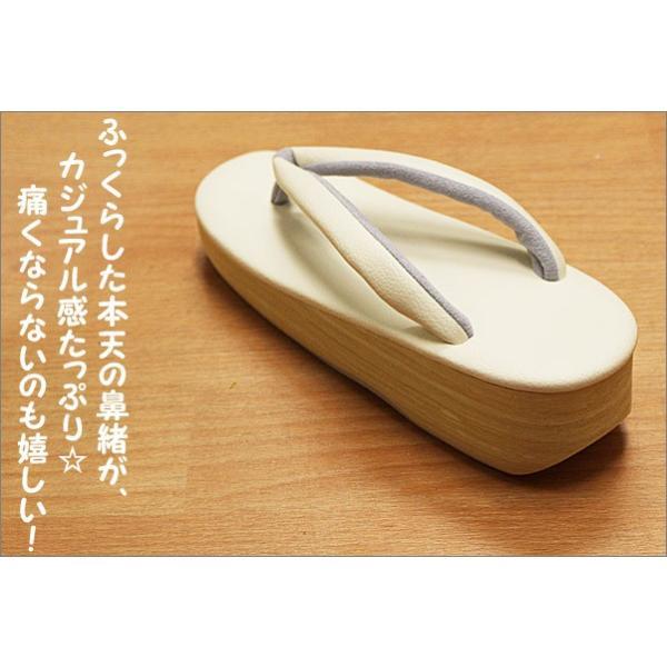 カレンブロッソ カフェ草履 菱屋謹製 白台に白×グレーの鼻緒  Sサイズ|kimono-waku|03