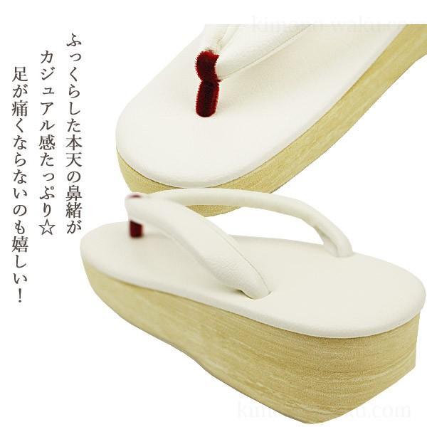 カレンブロッソ カフェ草履 菱屋謹製 白台に丹頂鼻緒  M/Lサイズ|kimono-waku|02