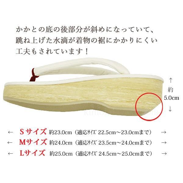 カレンブロッソ カフェ草履 菱屋謹製 白台に丹頂鼻緒  M/Lサイズ|kimono-waku|04