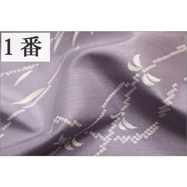 着物 雨コート 葉っぱ柄 全2色 ハナエモリ フルオーダーのお仕立て代込み|kimono-waku|02