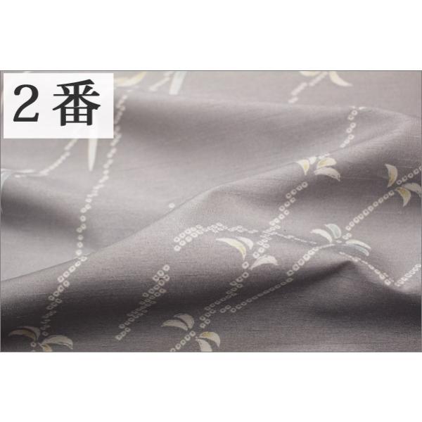 着物 雨コート 葉っぱ柄 全2色 ハナエモリ フルオーダーのお仕立て代込み|kimono-waku|04