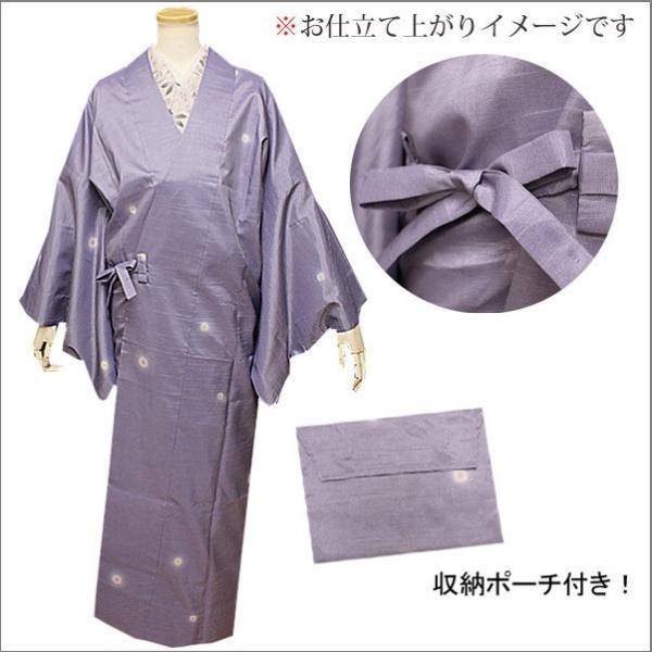 着物 雨コート 葉っぱ柄 全2色 ハナエモリ フルオーダーのお仕立て代込み|kimono-waku|06