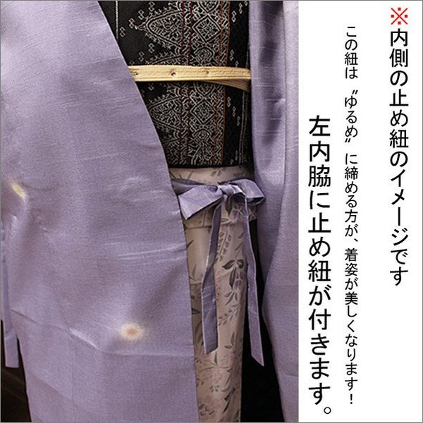 着物 雨コート 葉っぱ柄 全2色 ハナエモリ フルオーダーのお仕立て代込み|kimono-waku|07
