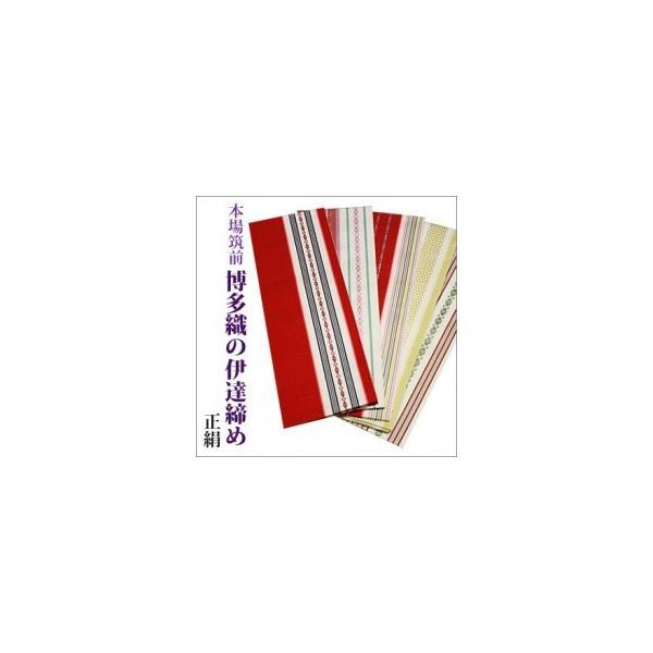 本場筑前の博多織 伊達締め(正絹・並尺)  kimono-waku
