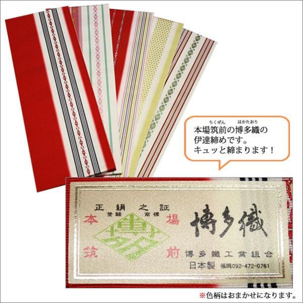 本場筑前の博多織 伊達締め(正絹・並尺)  kimono-waku 02