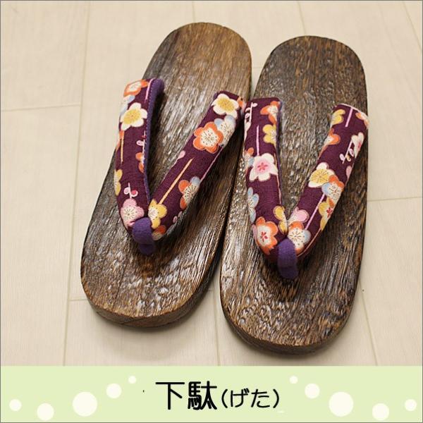 下駄 レディース 女性 Lフリーサイズ T-16-15.紫色系地に花柄の鼻緒 kimono-waku