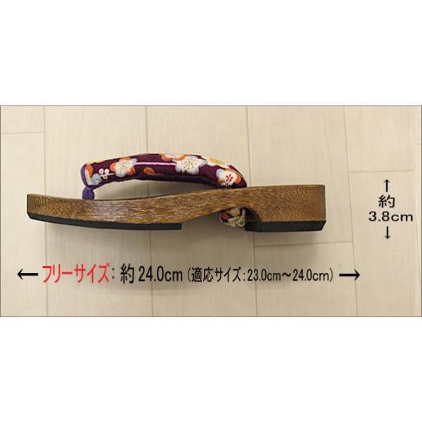 下駄 レディース 女性 Lフリーサイズ T-16-15.紫色系地に花柄の鼻緒 kimono-waku 03