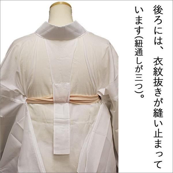 夏用の半襦袢 絽の白半衿&衣紋抜き付き 襟付き S/M/L/LLサイズ メール便可 女性用 日本製|kimono-waku|02