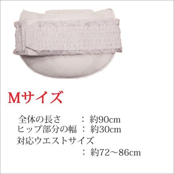 ヒップパット M / L サイズ あづま姿 着物の補正下着として お尻パッド|kimono-waku|03