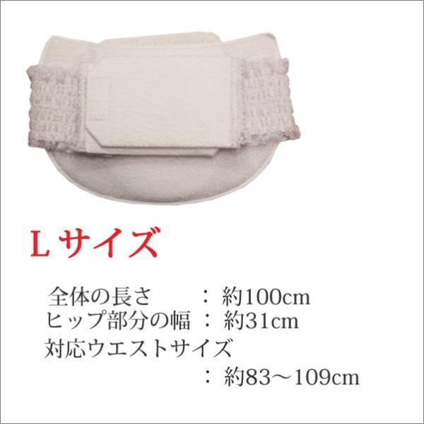 ヒップパット M / L サイズ あづま姿 着物の補正下着として お尻パッド|kimono-waku|04