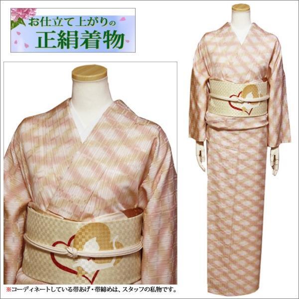 正絹 着物 仕立て上がり(袷・小紋) 17-1.暖色系ぼかし地にななめ格子柄・Lサイズ相当|kimono-waku|02