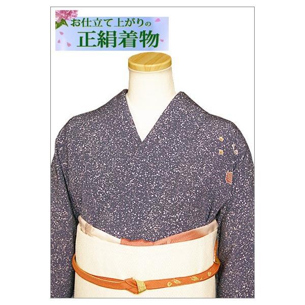 正絹 着物 仕立て上がり(袷・付け下げ訪問着) 17-4.一斤染(いっこんぞめ)地に菊柄・Mサイズ相当|kimono-waku
