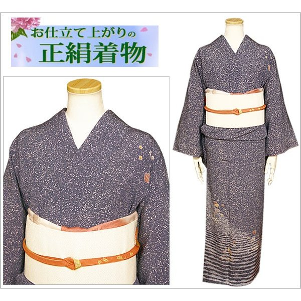 正絹 着物 仕立て上がり(袷・付け下げ訪問着) 17-4.一斤染(いっこんぞめ)地に菊柄・Mサイズ相当|kimono-waku|02