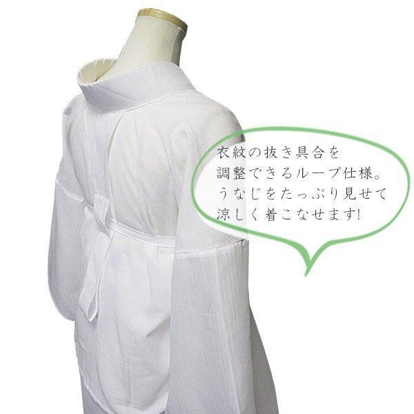 東レ 爽竹 二部式襦袢 夏用 絽 長襦袢 M/Lサイズ 白半衿付き|kimono-waku|03