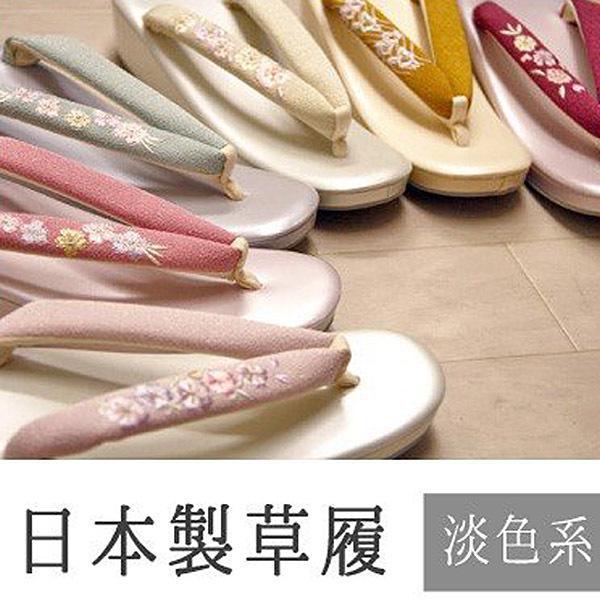 草履 レディース 普段履き オシャレ 和装草履(淡色系) 刺繍入りの鼻緒(M/Lサイズ) 日本製|kimono-waku