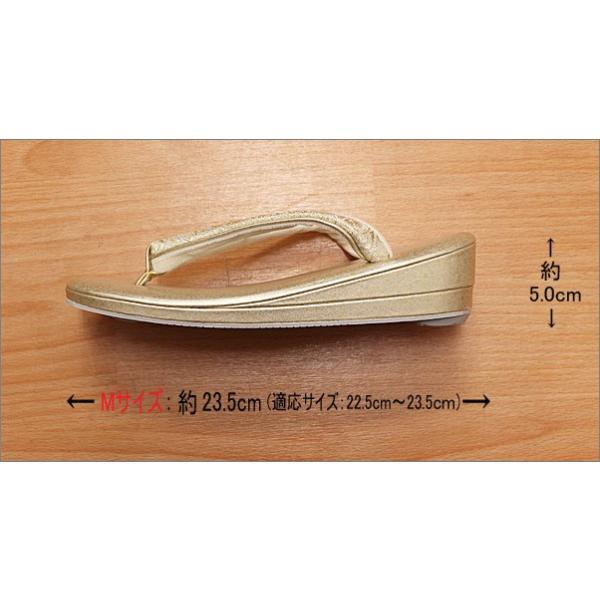 草履 沙織 フォーマル紗織 紗織 Mサイズの草履 礼装用の草履 日本製|kimono-waku|03