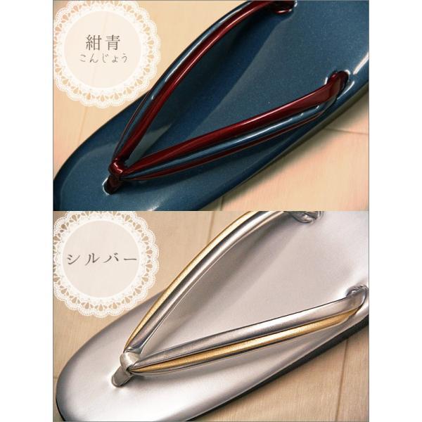 日本製 ウレタン底の草履 カラフルに揃いました  M/Lサイズ|kimono-waku|04
