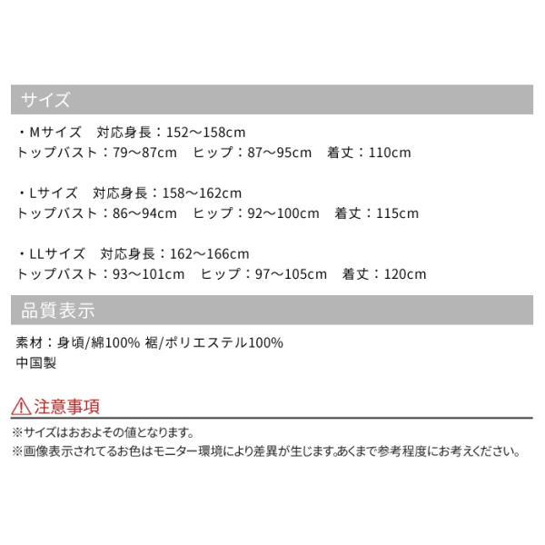 きものスリップ 和装スリップ 白 M L サイズ 肌着 裾除け 一体型 着物 スリップ レディース 女性 メール便 送料無料|kimonoawawa|06