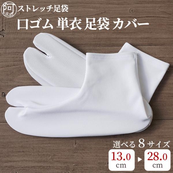 きもの阿波和_tabix216