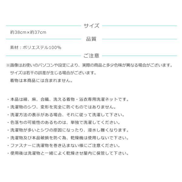 洗える 着物 浴衣 専用 洗濯ネット きらりネット 洗える着物 ゆかた 着物のプロが考案 実用新案出願 アイテム メール便 送料無料|kimonoawawa|05