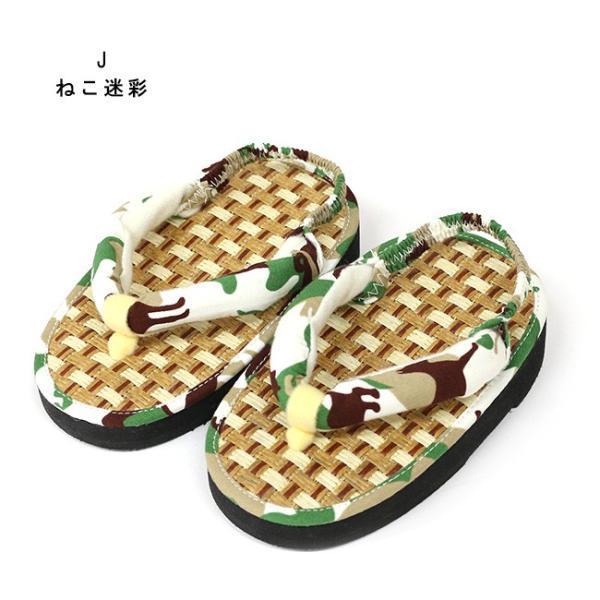 ここでしか買えない 子供 浴衣 サンダル 畳みたいで気持ちよい 軽い 歩きやすい 和柄 サンダル踵ゴム付き 15cm 16.5cm 18cm|kimonocafe-y|18