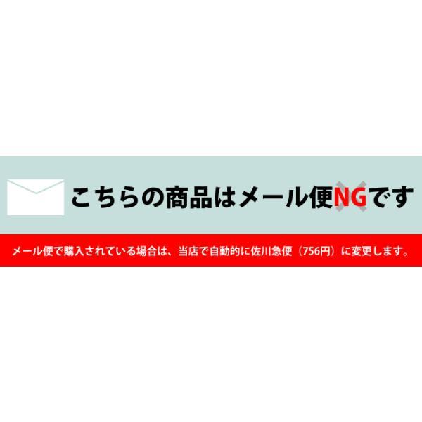ここでしか買えない 子供 浴衣 サンダル 畳みたいで気持ちよい 軽い 歩きやすい 和柄 サンダル踵ゴム付き 15cm 16.5cm 18cm|kimonocafe-y|19