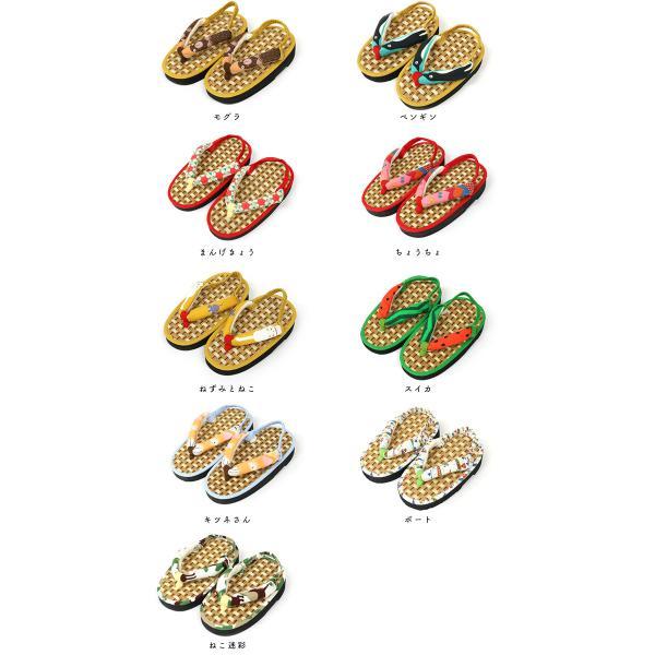 ここでしか買えない 子供 浴衣 サンダル 畳みたいで気持ちよい 軽い 歩きやすい 和柄 サンダル踵ゴム付き 15cm 16.5cm 18cm|kimonocafe-y|07