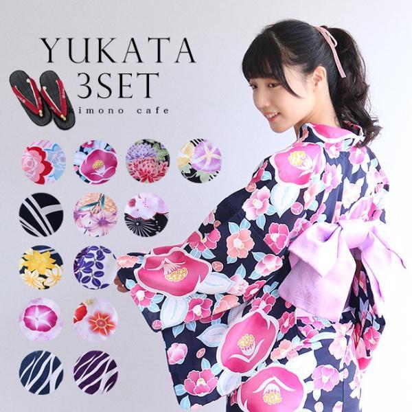 レディース 浴衣 浴衣セット 3点 セット ポリエステル 浴衣帯 下駄 レトロ 古典|kimonocafe-y