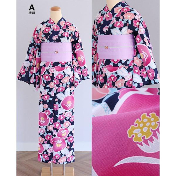 レディース 浴衣 浴衣セット 3点 セット ポリエステル 浴衣帯 下駄 レトロ 古典|kimonocafe-y|02