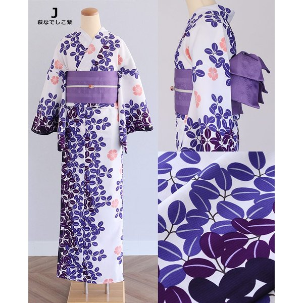レディース 浴衣 浴衣セット 3点 セット ポリエステル 浴衣帯 下駄 レトロ 古典|kimonocafe-y|11