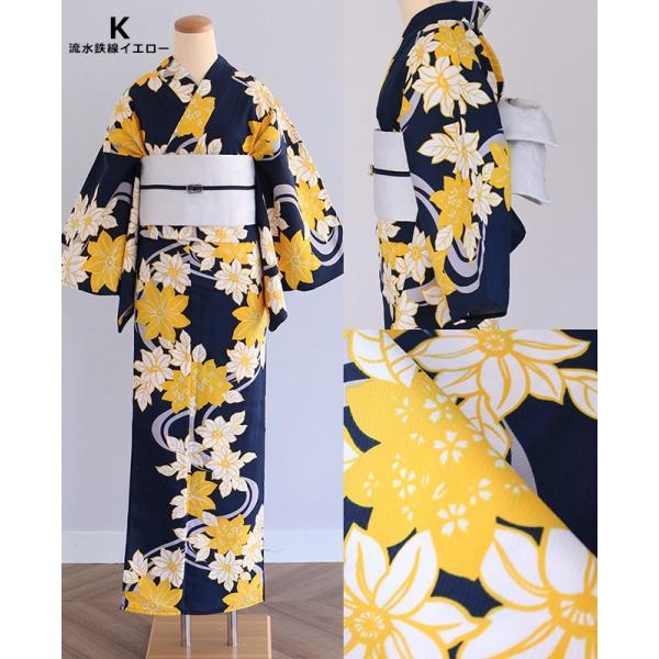 レディース 浴衣 浴衣セット 3点 セット ポリエステル 浴衣帯 下駄 レトロ 古典|kimonocafe-y|12