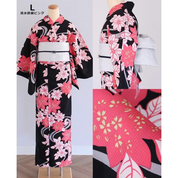 レディース 浴衣 浴衣セット 3点 セット ポリエステル 浴衣帯 下駄 レトロ 古典|kimonocafe-y|13