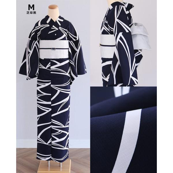 レディース 浴衣 浴衣セット 3点 セット ポリエステル 浴衣帯 下駄 レトロ 古典|kimonocafe-y|14