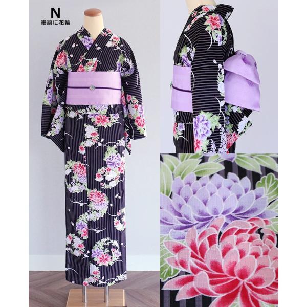 レディース 浴衣 浴衣セット 3点 セット ポリエステル 浴衣帯 下駄 レトロ 古典|kimonocafe-y|15