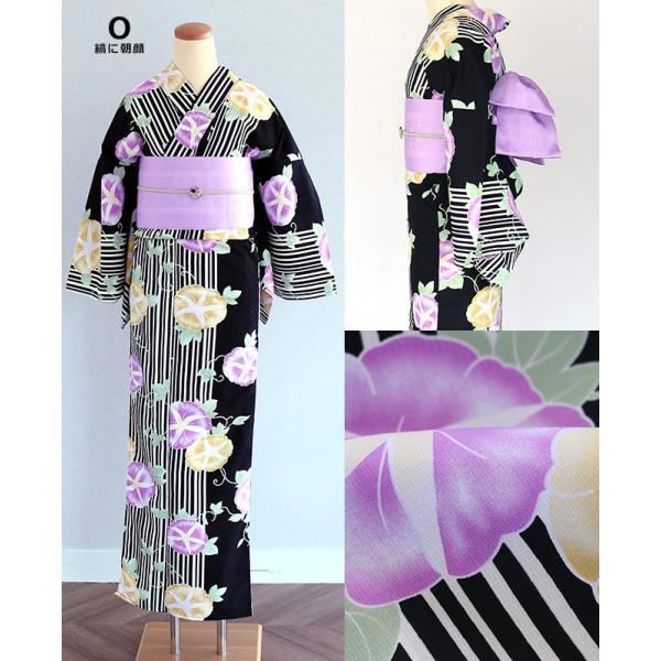 レディース 浴衣 浴衣セット 3点 セット ポリエステル 浴衣帯 下駄 レトロ 古典|kimonocafe-y|16