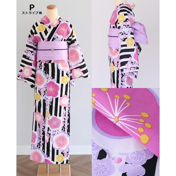 レディース 浴衣 浴衣セット 3点 セット ポリエステル 浴衣帯 下駄 レトロ 古典|kimonocafe-y|17