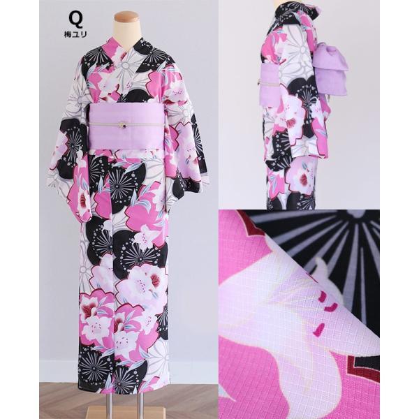レディース 浴衣 浴衣セット 3点 セット ポリエステル 浴衣帯 下駄 レトロ 古典|kimonocafe-y|18
