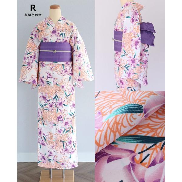 レディース 浴衣 浴衣セット 3点 セット ポリエステル 浴衣帯 下駄 レトロ 古典|kimonocafe-y|19