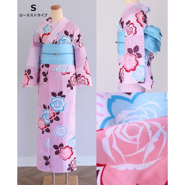 レディース 浴衣 浴衣セット 3点 セット ポリエステル 浴衣帯 下駄 レトロ 古典|kimonocafe-y|20