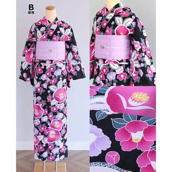 レディース 浴衣 浴衣セット 3点 セット ポリエステル 浴衣帯 下駄 レトロ 古典|kimonocafe-y|03