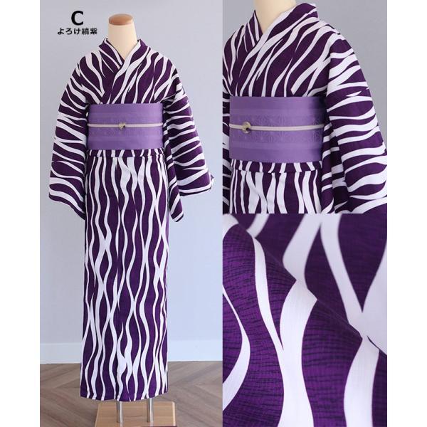 レディース 浴衣 浴衣セット 3点 セット ポリエステル 浴衣帯 下駄 レトロ 古典|kimonocafe-y|04