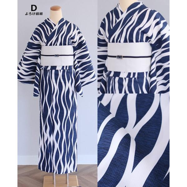 レディース 浴衣 浴衣セット 3点 セット ポリエステル 浴衣帯 下駄 レトロ 古典|kimonocafe-y|05