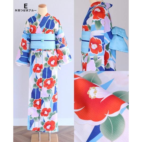 レディース 浴衣 浴衣セット 3点 セット ポリエステル 浴衣帯 下駄 レトロ 古典|kimonocafe-y|06